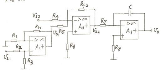 华南理工大学2006年考研电子技术基础试题 第一部分:模拟电路 填空题 (共10分,每小题2分) 1、由二极管D和正偏直流电源V,交流信号源s及负载RL构成的串连电路,当V=3V时,测得RL上的交流压降L=100mV。若调节V=4V,其他参数不变,则L 100mV。  2、基本放大电路的静态工作电流调得太大,容易产生 失真,这种失真属于 失真。 3、放大器中的噪声是 是放大器中 所造成的。放大器的噪声系数 NF 的定义是: 。 4、某负反馈放大电路,其开环增益Ag=100mS,反馈系数 Fr=10K
